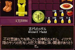 古代のメダル