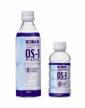 OS-1 経口補水液