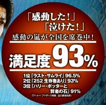 20081230_93.jpg