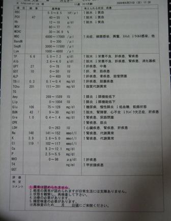 IMG_0877b.jpg