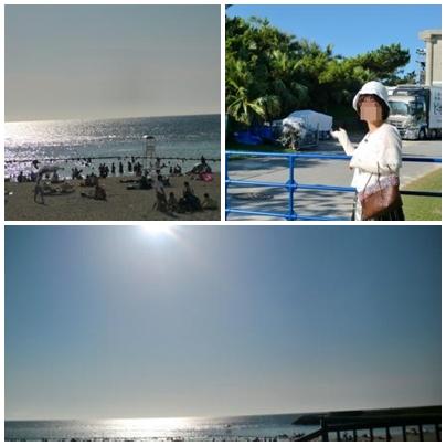 page沖縄6