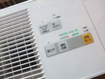 2009_01100004.jpg