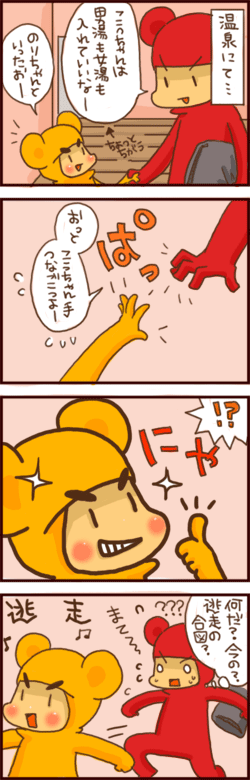 060823.png