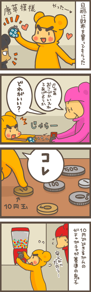 070419.png