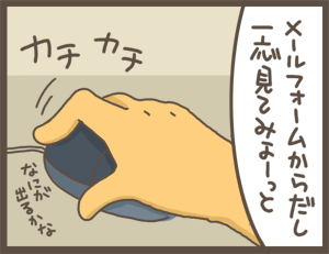 070603f.png