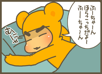 080527b.png