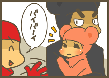 080530a.png