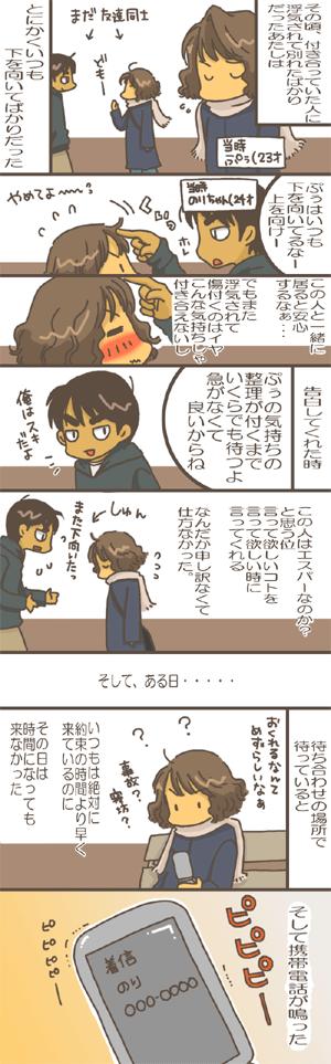 100000HIThiwa001.png