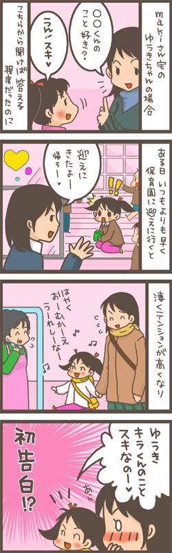 100000HITmaki-san.png