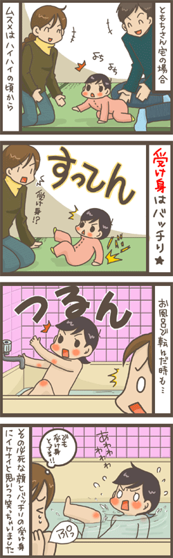 100000HITtomochi-san.png