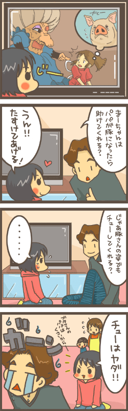 100000HITusapon-san.png