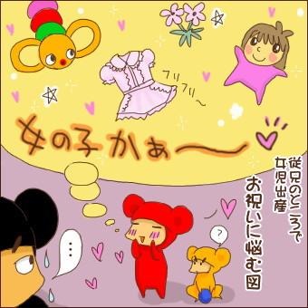2005-10-5.jpg