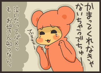200710125a.png