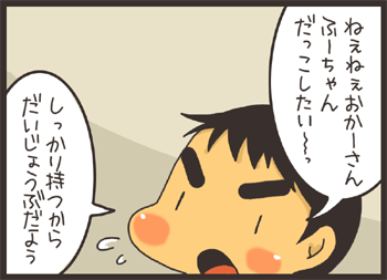 20071116a.png