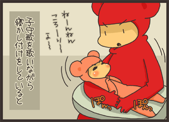 20071119a.png
