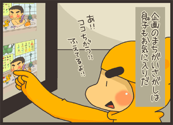 20071120a.png