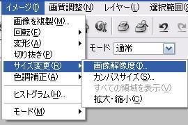 L009.jpg