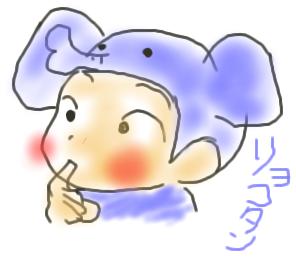 echa070616yukichi.png
