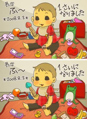 foo1sai-M.jpg