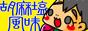 gomashio.jpg