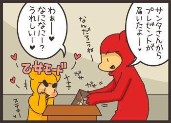 kotokoto-001.png