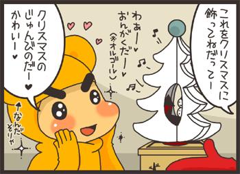 kotokoto-002.png