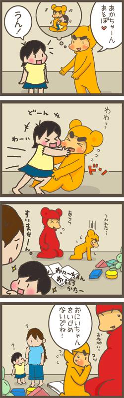 tomochi-san.png