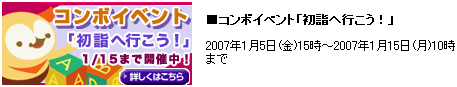 po1242.png