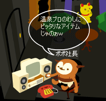 po1269.png