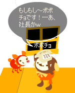po1275.png