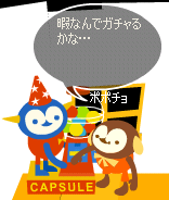 po1436.png