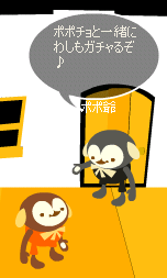 po1492.png