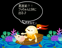 po1657.png