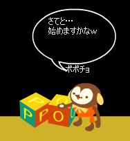 po1842.png
