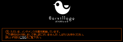 po1843.png