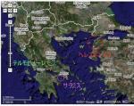 小アジア~ギリシャ地方