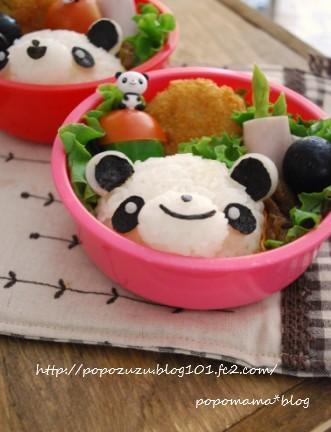 panda0911.jpg