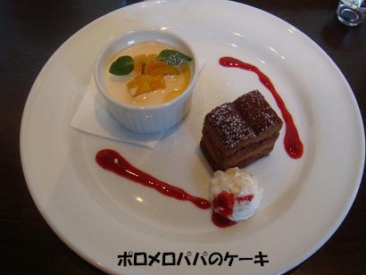 DSC07788.jpg
