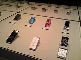mobile tide2