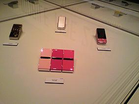 mobile tide3