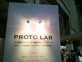 デザイン東京220110709