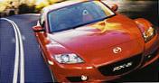 AFTプロダクト1生産品20110922