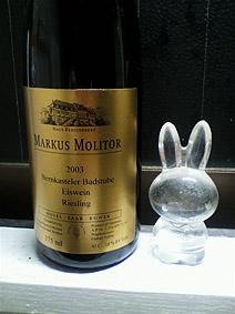 アイスワイン20120104