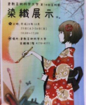 2008-1007_hagaki.jpg