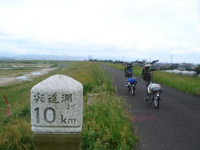 P100208b.jpg