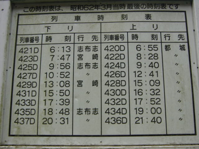 P100302d.jpg