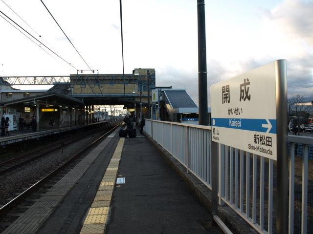 P110303a.jpg