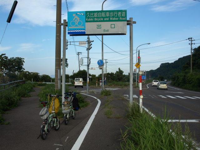 P111102b.jpg