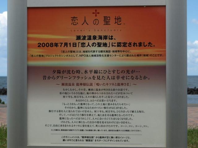 P111125b.jpg