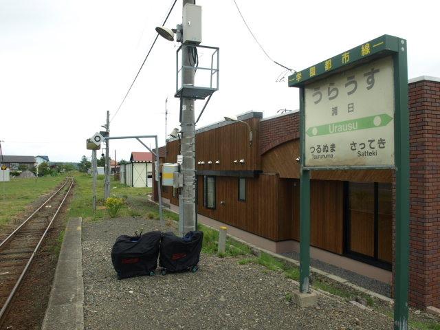P120204a.jpg